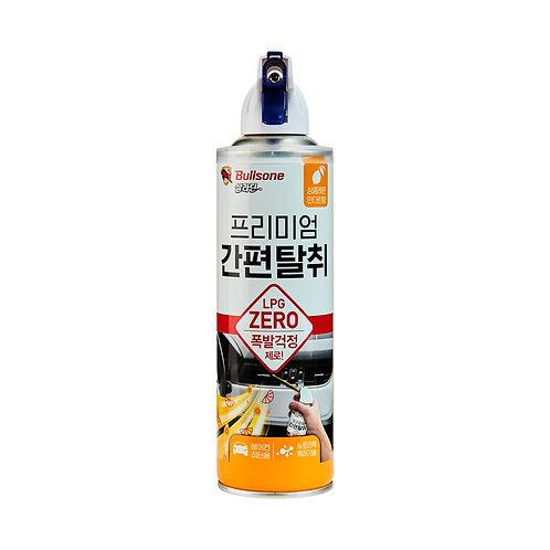 Saladdin Premium Easy Car Deodorizer for A/C System [LPG Free]_Lemon Mandarin