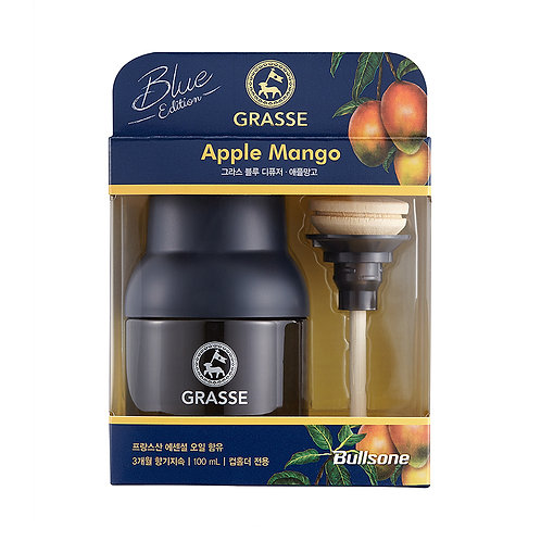 Grasse Diffuser Blue Edition_Apple Mango