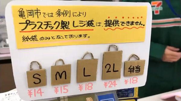 11のコピー.jpg