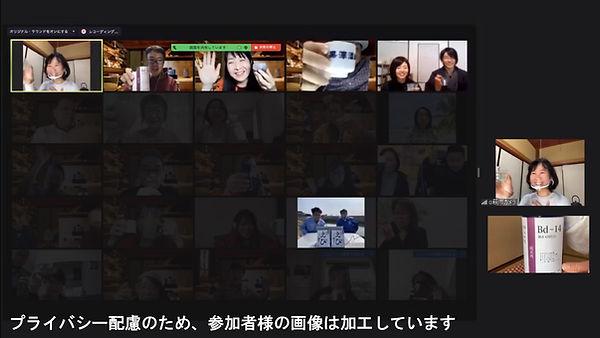 kanpai_edited-1.jpg