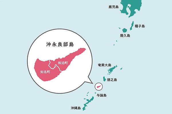 和泊町地図