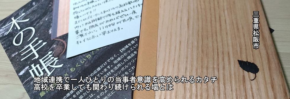 スライド画像N.jpg