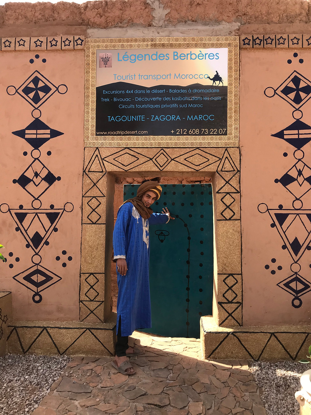 C'est l'entrée de la kasbah qui se trouve dans l'exploitation de palmiers dattes à Tagounite