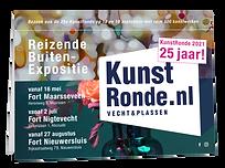 Cover Lustrum Flyer.png