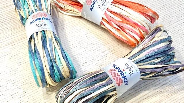 Rafia multicolor