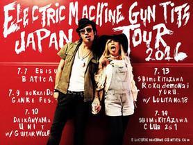 Tour16.jpg