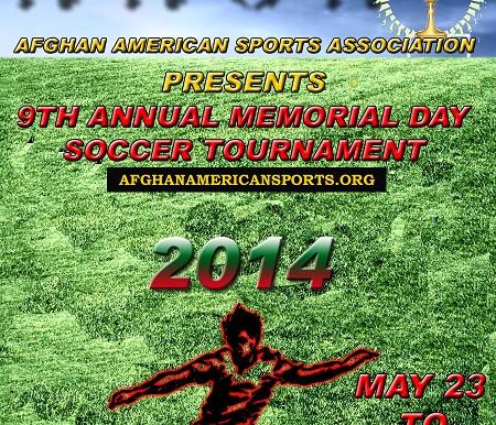 2014 AASA Cup