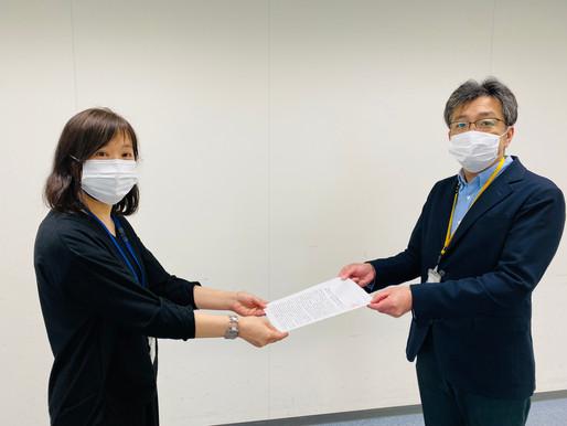 最賃引上げへ、北海道労働局に東北ブロックとの連名・統一要請書を提出