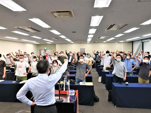道労連「第34回定期大会」宣言