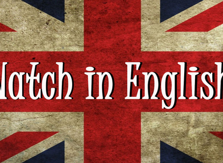 Смотрим кино на английском