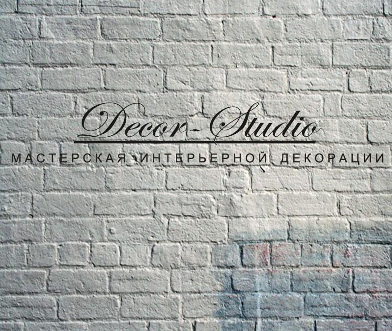Decor-Studio