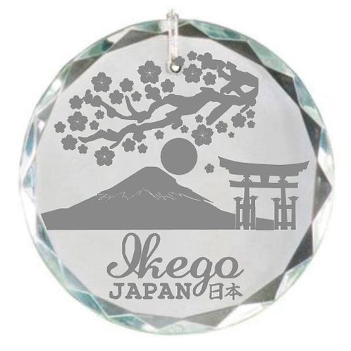 Ikego Laser Engraved Christmas Ornament