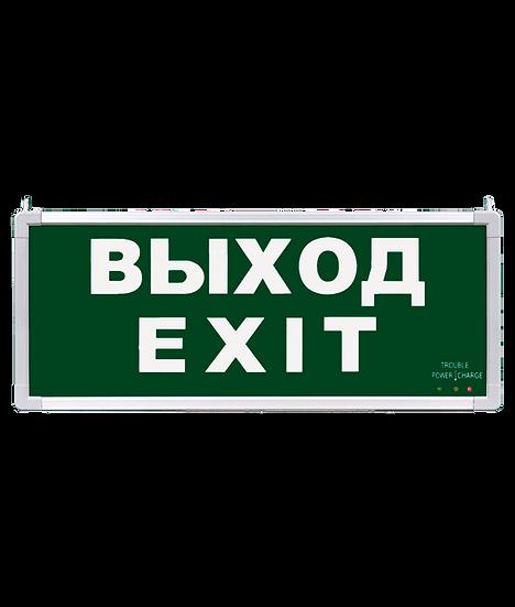 СВЕТОВОЙ УКАЗАТЕЛЬ (АВАРИЙНЫЙ СВЕТИЛЬНИК), MBD-200BG Е-07 для аварийного освещения