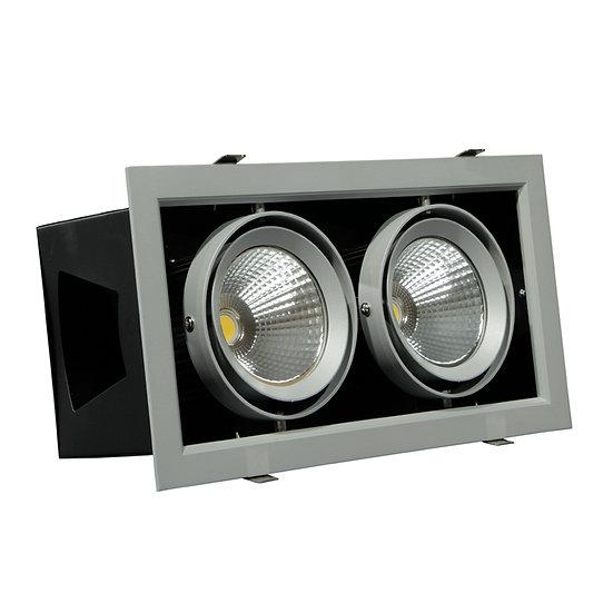 Встраиваемый светодиодный светильник Algol 2 LED