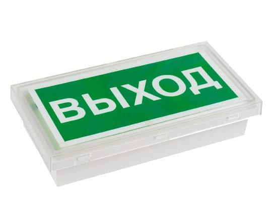 Эвакуационный аккумуляторный светильник Briz для аварийного освещения