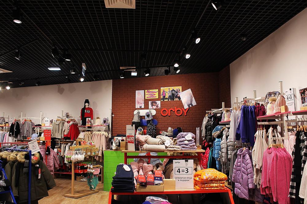 Освещение торгового зала магазина Orby