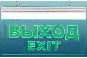 Световой указатель (аварийный светильник) серии MBD-089 Е-07