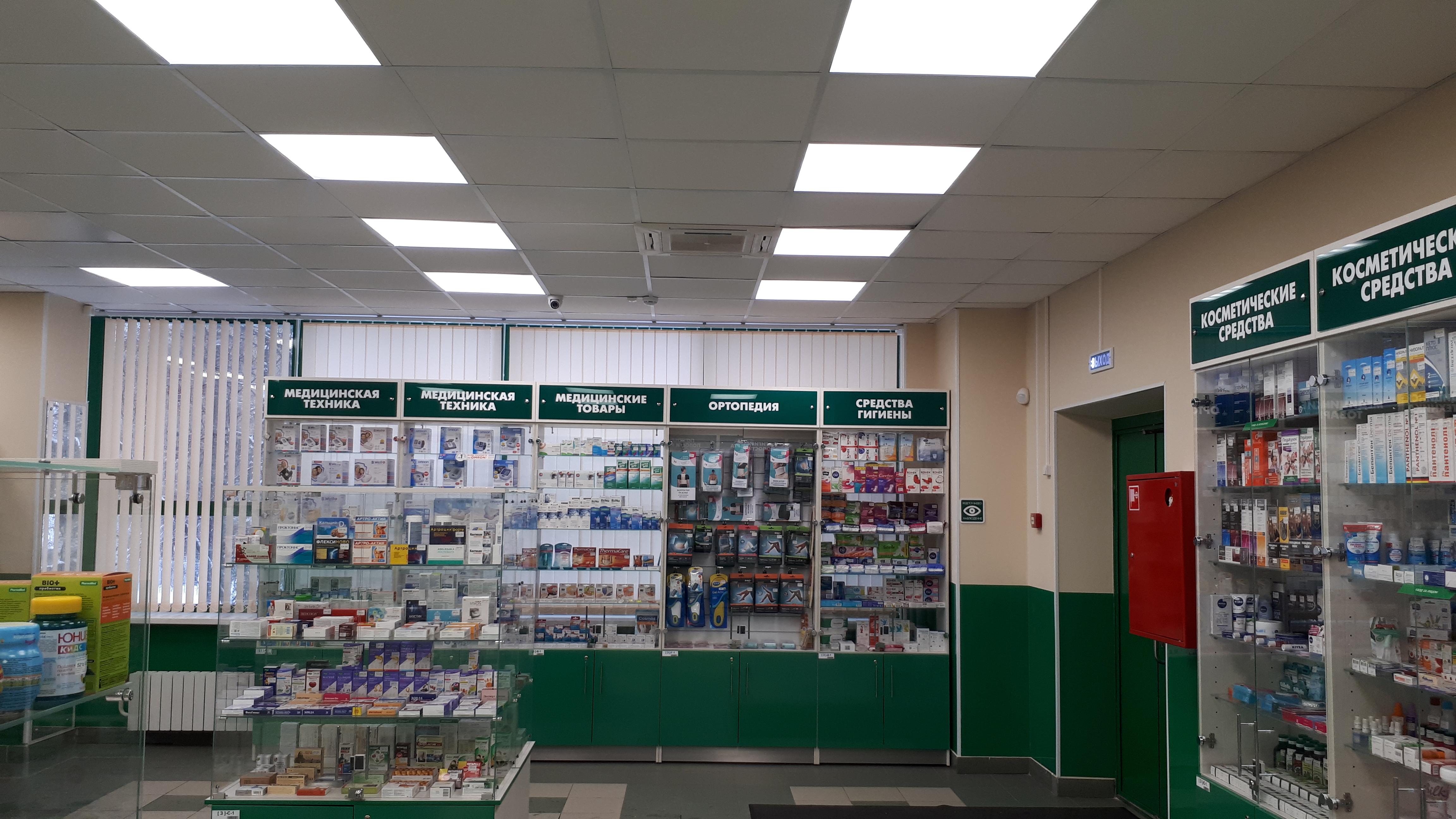 Освещение Аптеки Столички