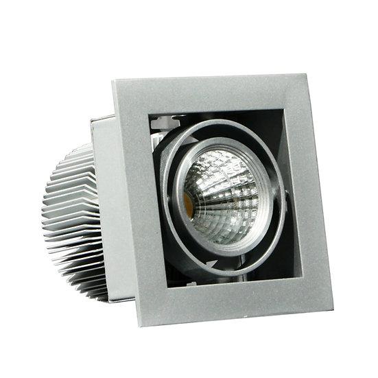Встраиваемый карданный светодиодный светильник Avior LED 23 W для освещения магазинов и офисов