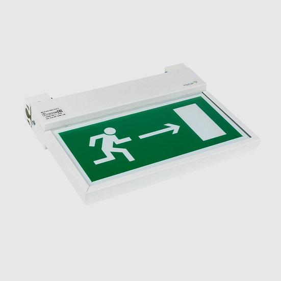 Эвакуационный аккумуляторный светильник BS Flag IP65