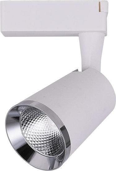 Трековый светодиодный светильник AL 111 однофазный 12 W / 20W белый