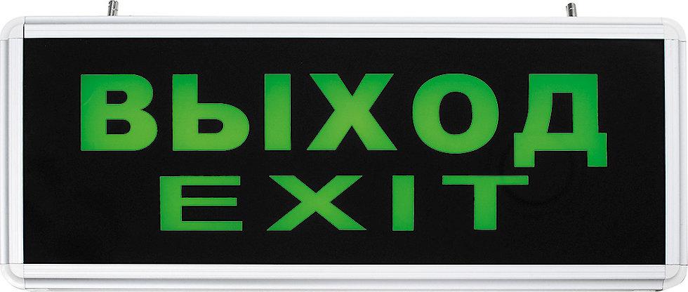 Эвакуационный аккумуляторный светильник Exit аварийный