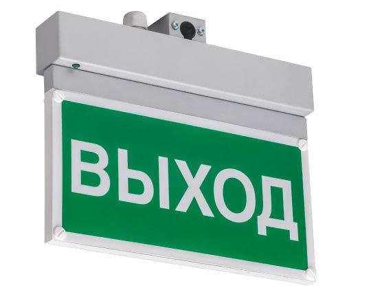 Эвакуационный аккумуляторный светильник NEXTRINO