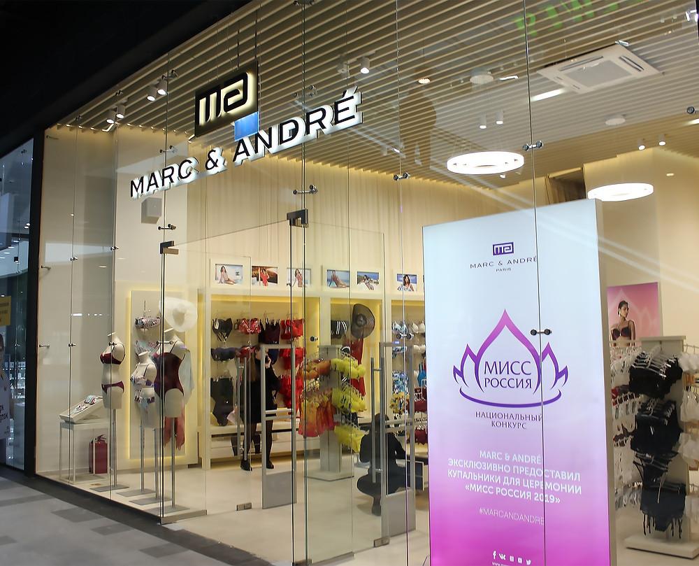 Освещение магазина Marc & André