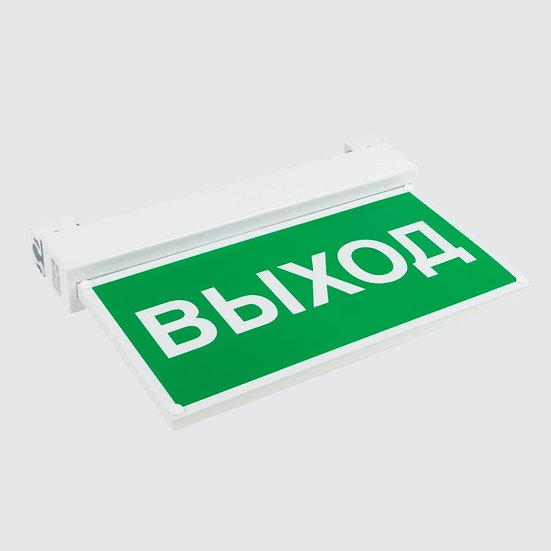 Эвакуационный аккумуляторный светильник Everon IP65 для аварийного освещения