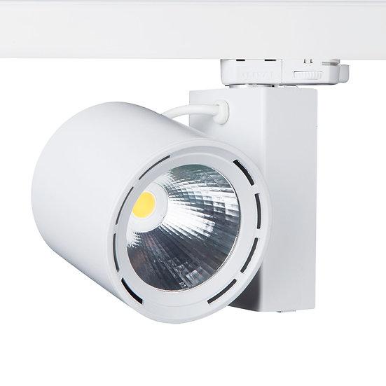 Трековый светильник Hub LED 43 W для освещения магазинов и офисов