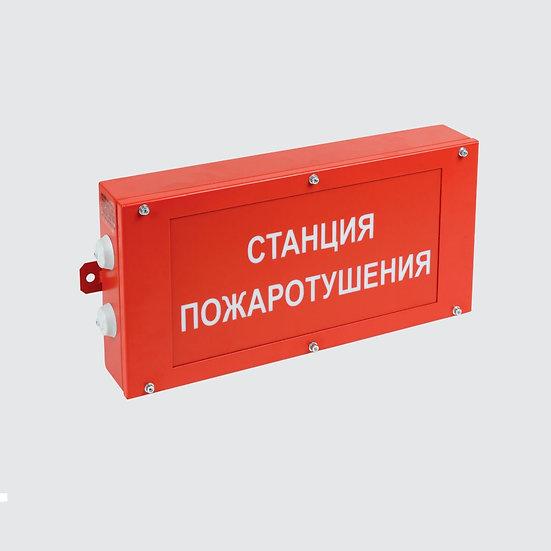 Аварийный аккумуляторный светильник Canron IP65 для аварийного освещения