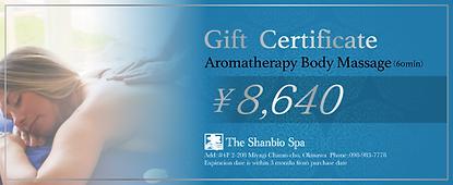 Aromatherapy Body Massage(60min),アロマボディマッサージ(60分)