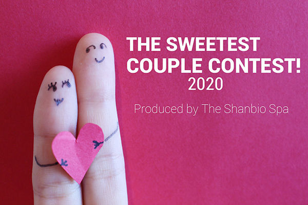 シャンビオカップルコンテスト,Shanbio WE DOES COUPLE CONTEST! CHECK OUR FACEBOOK!