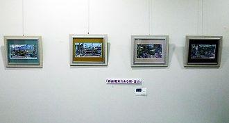 P1020016 PHOTO.jpg