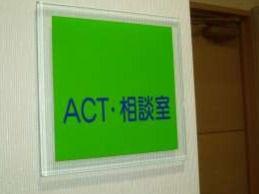 ACTroom_edited.jpg