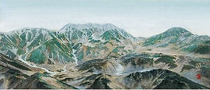 山々を描く.jpg