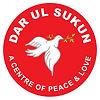 Dar ul Sukun logo.jpg