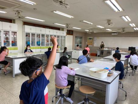 생태문화교실, 9월 29일 의왕덕성초등학교