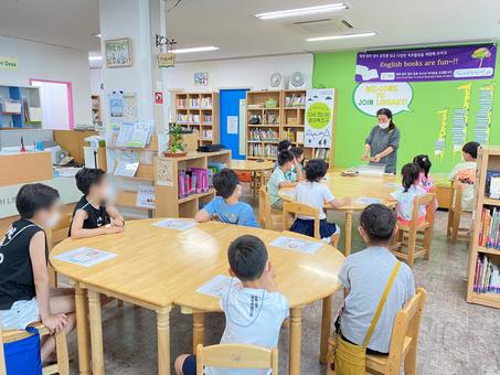생태문화교실, 8월 9일, 조인영어작은도서관오포