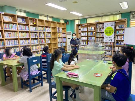 생태문화교실, 9월 17일, 주원작은도서관