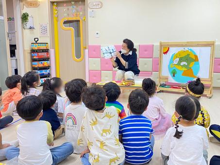 생태문화교실, 6월 2일, 골드 어린이집