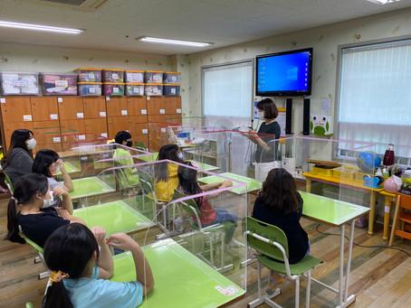 생태문화교실, 9월 28일 부곡지역아동센터
