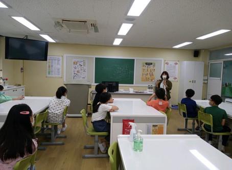 생태문화교실, 6월 30일 세검정초등학교