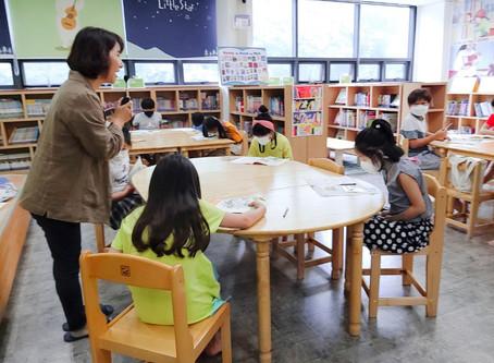 생태문화교실, 8월 4일 조인영어작은도서관 오포