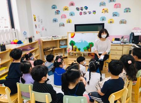 생태문화교실, 6월2일 봄샘유치원