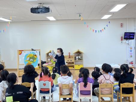 생태문화교실, 5월 26일, 서울신창초등학교 병설유치원