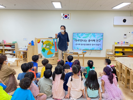 생태문화교실, 6월 30일, 하랑초등학교 병설유치원