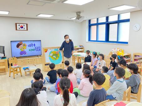 생태문화교실, 10월 5일, 석곶초등학교 병설유치원