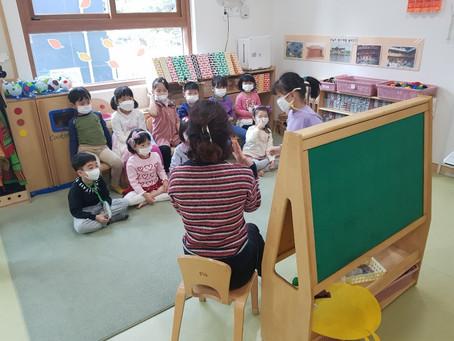생태문화교실, 10월 27일 LIG넥스원어린이집(용인)