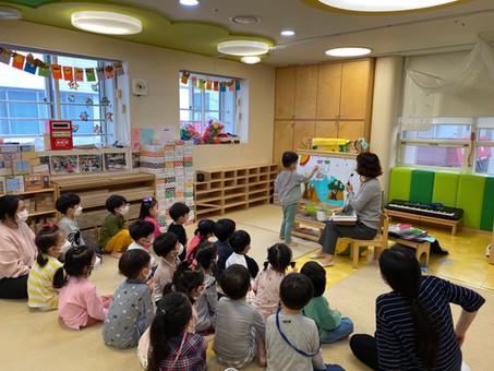 생태문화교실, 11월 16일 하나금융직장어린이집